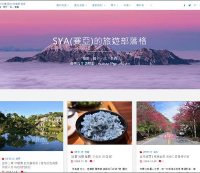 WordPress中布景主題Fluida(律動)更新到1.5.0後,Landing Page消失了怎麼辦?