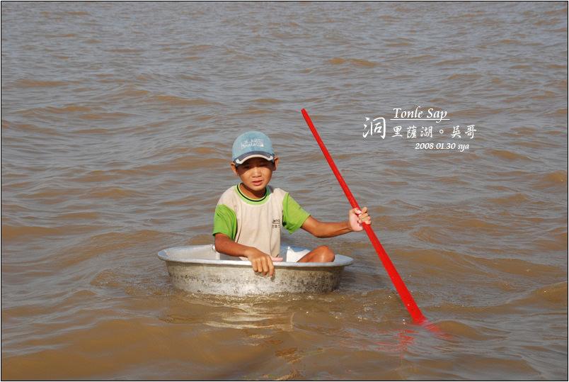 洞里薩湖 (Tonle Sap Lake)