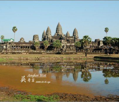 吳哥窟 (Angkor Wat) 與 輕氣球