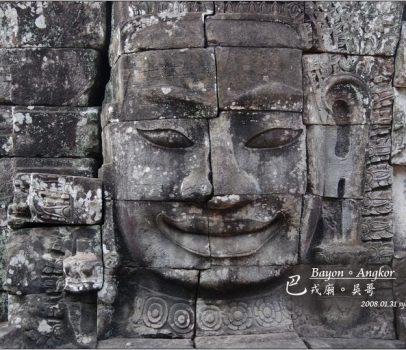 吳哥城 (Angkor Thom) | 南城門、巴戎寺、巴本寺、空中宮殿、十二生肖塔(審判塔)、鬥象台、古代法院(瘋王台)