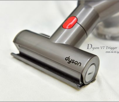 【推薦】Dyson 手持無線吸塵器 | 家中、露營清潔的好幫手,跟塵蟎過敏源說掰掰 (文末有公司貨購機優惠)