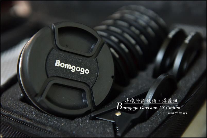 Bomgogo Govision L3 Combo十合一專業級廣角微距濾鏡鏡頭組 (手機外掛鏡頭)
