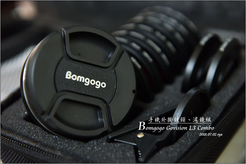 Bomgogo Govision L3
