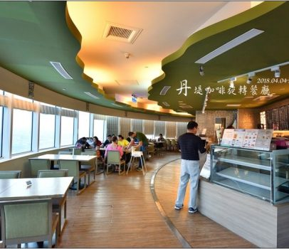 【台中 梧棲】 丹堤咖啡旋轉餐廳