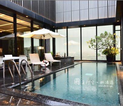 【台中 The Lin 林酒店 】國王行宮。頂級層峰高檔私人交誼會所