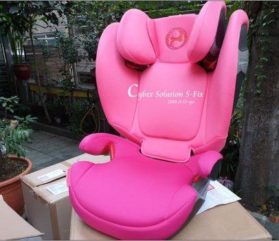 【開箱】Cybex Solution S-Fix | 適合4Y~12Y小朋友的成長型安全座椅