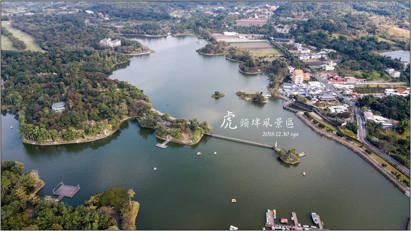 虎頭埤風景區 | 自行車、大型划水道、水上遊潭腳踏車、烤肉、露營