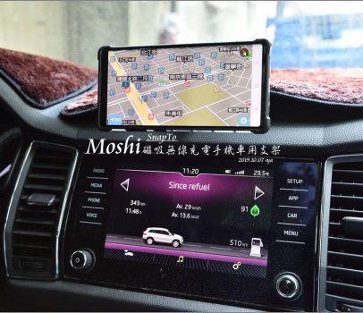【開箱】Moshi SnapTo 磁吸無線充電手機車用支架 | 磁吸、無線充電、質感,用過才知道它的好!
