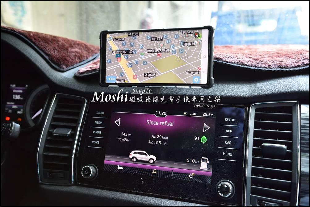 Moshi SnapTo 磁吸無線充電手機車用支架   磁吸、無線充電、質感,用過才知道它的好!