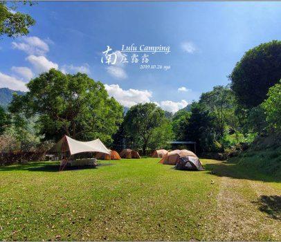 【苗栗 推薦露營營地】 南庄露露 x Lulu Camping | 不能錯過的鐵鍋烤珍珠雞與法棍麵包,以及絕無僅有的爬樹活動