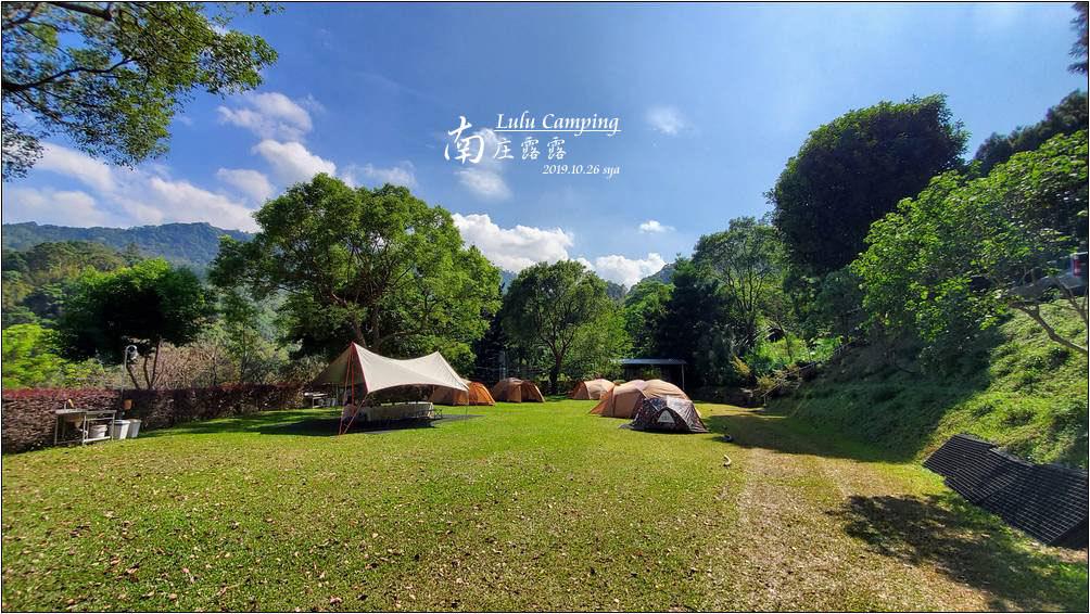 南庄露露 x Lulu Camping | 不能錯過的鐵鍋烤珍珠雞與法棍麵包,以及絕無僅有的爬樹活動