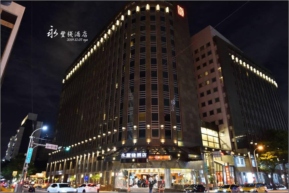 【台中親子飯店】永豐棧酒店。寬敞好玩的兒童遊戲室、便利的交通位置的高CP值飯店