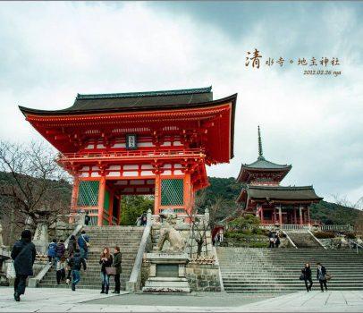 【京都 推薦必遊景點】清水寺、地主神社 | 賞櫻、賞楓、夜間參拜更是不能錯過 (2020夜間參拜時間發佈)