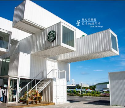 【花蓮 景點】花蓮新天堂樂園、星巴克洄瀾門市 | 由白色貨櫃屋組合而成的造型咖啡屋