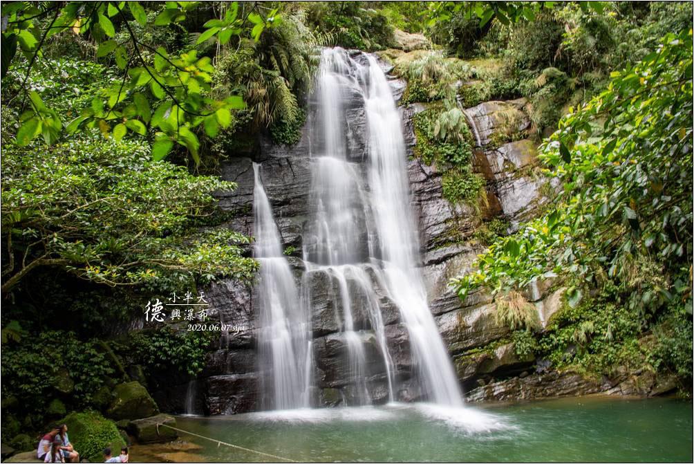 德興瀑布 | 小半天風景區