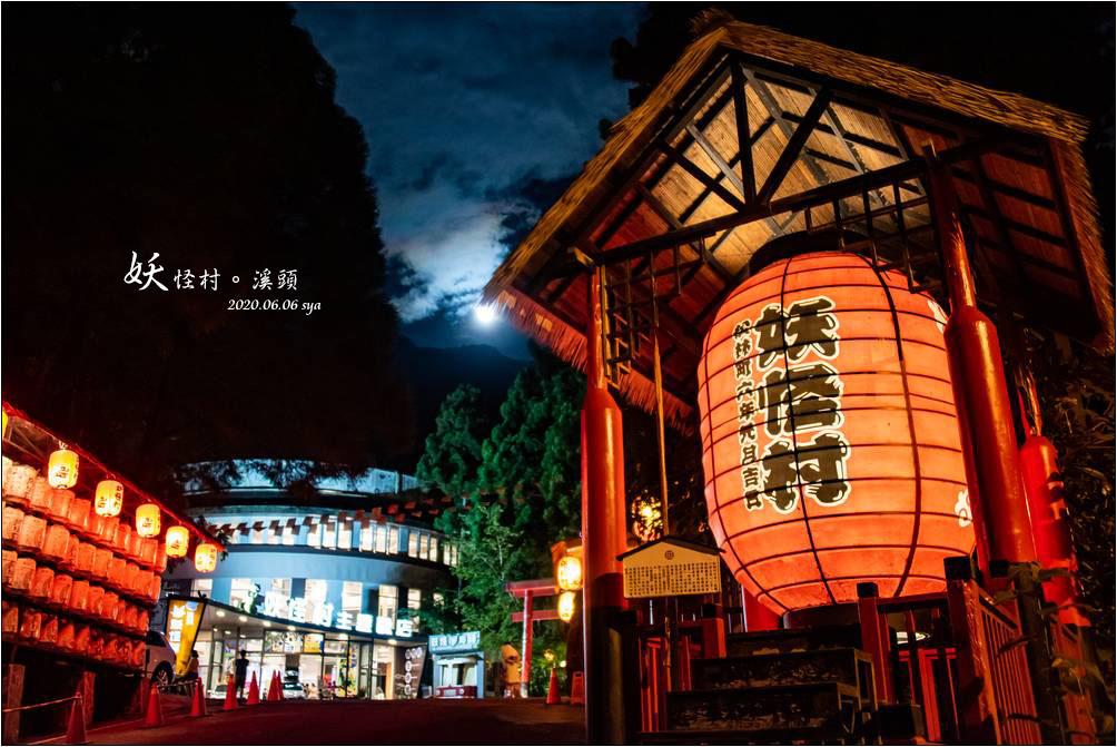 松林町妖怪村 | 遶富氣氛的日式商店街、排隊美食咬人貓麵包、街頭藝人表演