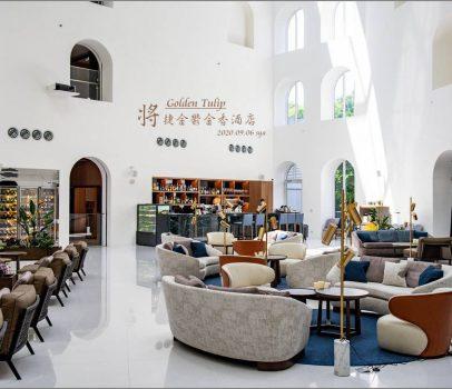 【台北淡水 景觀飯店】將捷金鬱金香酒店 | 舒適明亮的河畔餐廳與適合開趴的戶外賞景草皮