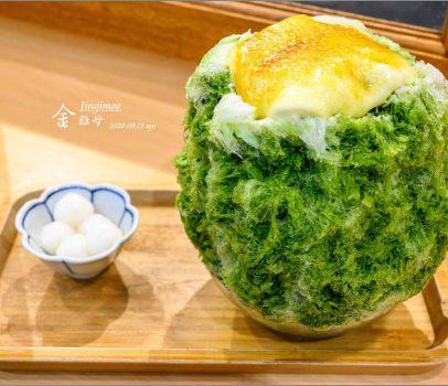 【台北 東門市場美食探索】金雞母 | 杭州文青冰品,精緻的創意挫冰