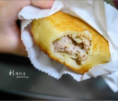 【台北 東門市場美食探索】利隆餅店 | 飄香四十年的隱藏版排隊銅板美食