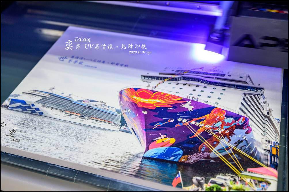 客製化印刷無框畫-客製化商品
