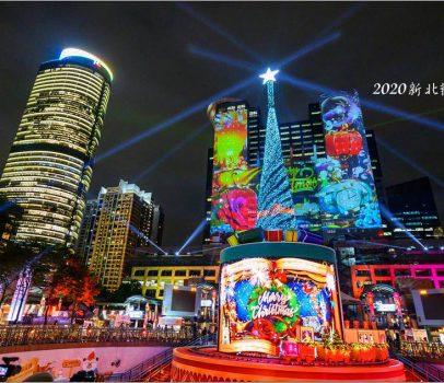 【2020新北歡樂耶誕城】長達52天的迪士尼盛宴 之 終極導覽地圖