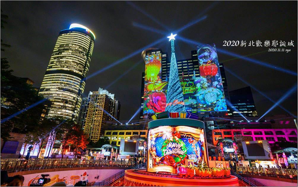 2020新北歡樂耶誕城