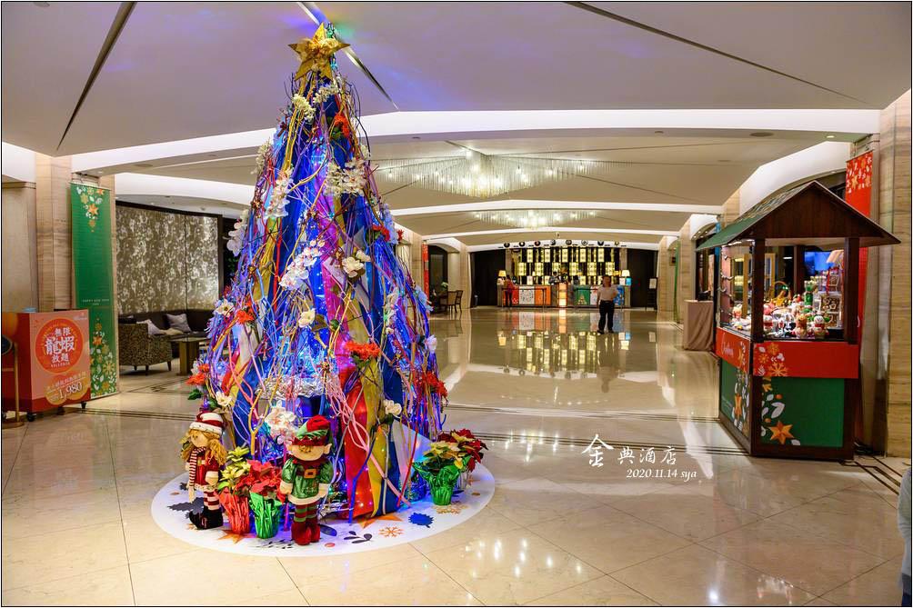 【台中 飯店】金典酒店 | 金典綠園道商場讓你購物、溜小孩、美食、逛書店一站搞定!