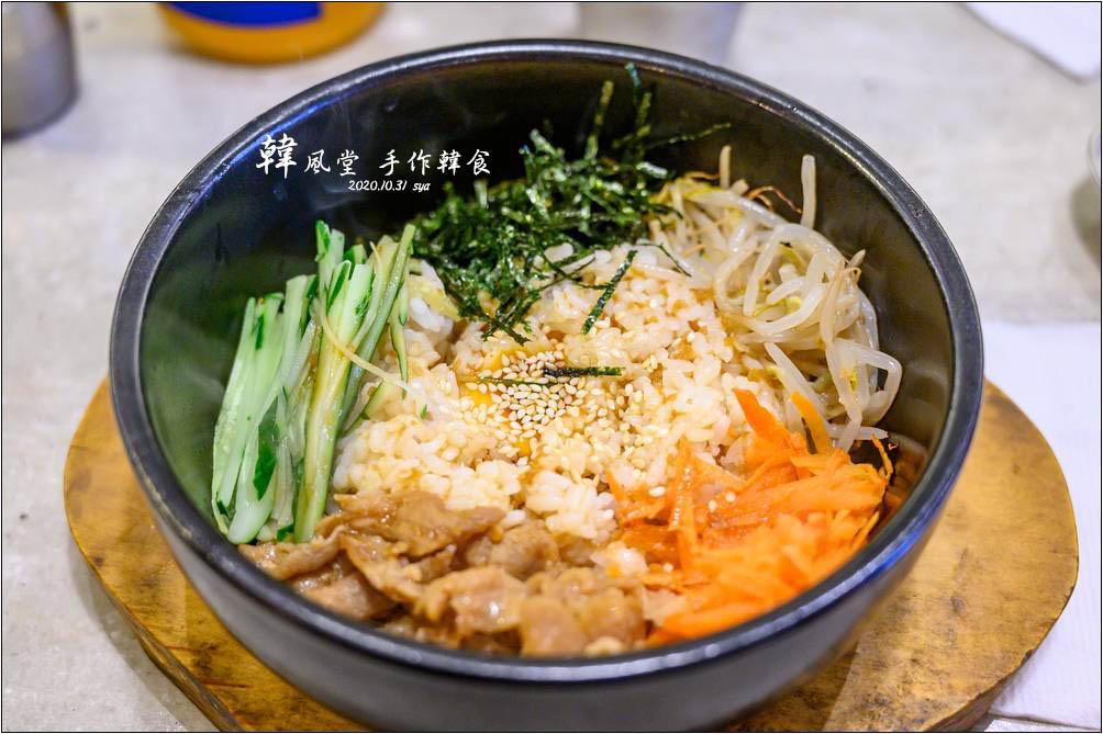 韓風堂手作韓食   緊鄰宜蘭東門夜市、不可錯過的好店