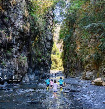 武界一線天 | 順訪日月潭引水拱橋、魚形石