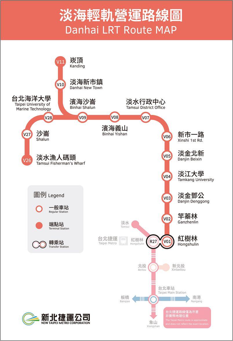 201027_營運路線圖