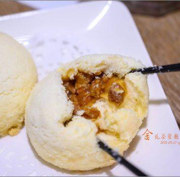 【台中 美食】金苑茶餐廳 | 拜見雪山叉燒包!