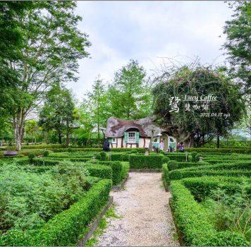【花蓮】鷺鷥咖啡 | 故事裡的童話屋與花園