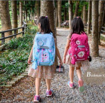 挪威 Beckmann 兒童護脊書包 | 舒適、健康、沒有負擔的視覺系質感兒童背包