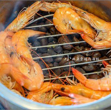 【台中豐原 美食】小林無骨鵝肉海鮮 | 餐桌上活蝦的煙火秀