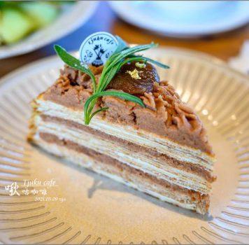 【宜蘭】啾咕咖啡 Tjuku cafe | 烏石港邊的人氣甜點,宜蘭必吃的千層蛋糕