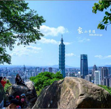 【台北 景點】象山步道 | 居高遠眺台北101最近的親山距離
