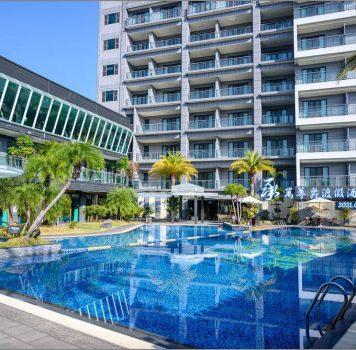【南投 埔里】承萬尊爵渡假酒店 | 超大間的兒童遊戲室與日夜都美的峇里島風泳池