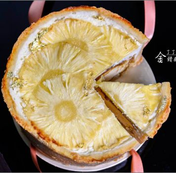 【了了礁溪】HABITAT 金鑽鳳梨月皇酥 | 融合了乳酪、鹹蛋黃、鳳梨酥的絕妙滋味