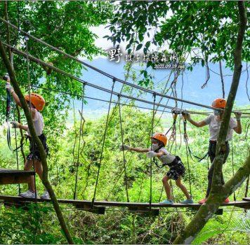 【花蓮】野猴子探險森林 | 樹冠層探險!當個穿梭林間的小猴子!