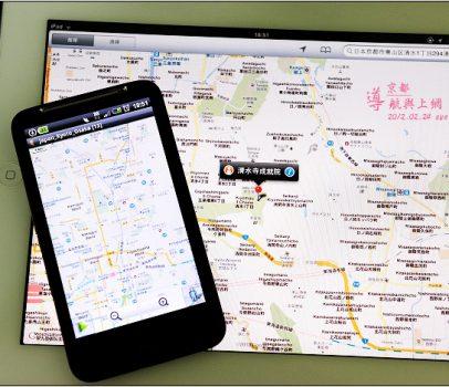 【日本 京都】 上網與導航 (無線上網分享器、JR-WEST free Wi-Fi申請說明)