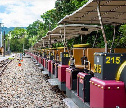 【苗栗三義 景點】舊山線鐵道自行車的行程規劃、如何訂票與注意事項