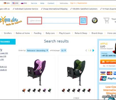 超輕鬆8個步驟,到 Kidsroom 網購 汽車安全座椅,省大錢~