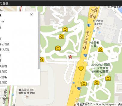 如何將新版Google Map(Maps Engine)的「我的地圖」嵌入網站