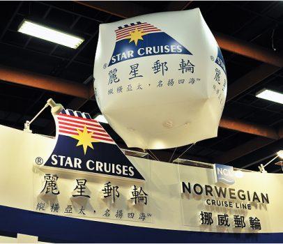 2011 ITF 台北國際旅展 (2/2)