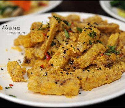 【宜蘭三星 美食】尚獎料理 | 在地人真心推薦的隱藏版美食
