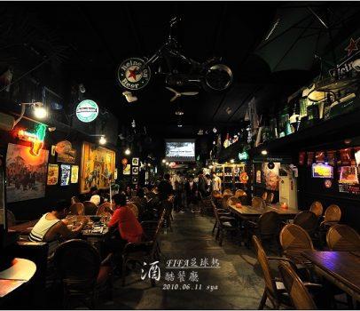 [苗栗 餐廳] FIFA足球熱。酒酷運動餐廳