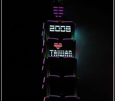 【台北 景點】2008 跨年。台北 101