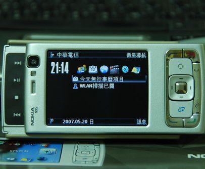 掌握之中、想像之外。Nokia N95
