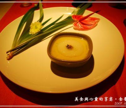 【台北 景觀餐廳】美食與心靈的享宴。食養山房 (1)