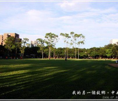 【桃園 景點】我的另一個故鄉。中央大學